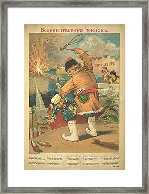 Cossack Song Framed Print by British Library