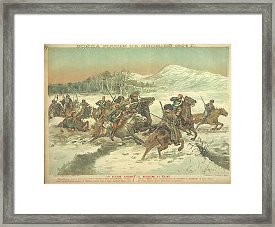 Cossacks And The Japanese Framed Print