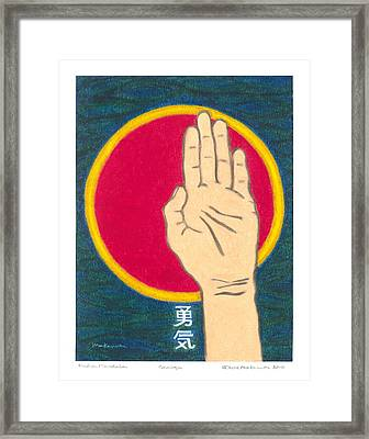 Courage - Mudra Mandala Framed Print