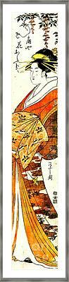 Courtesan Hanaogi 1794 Framed Print by Padre Art