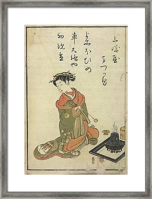Courtesan Making Tea Framed Print