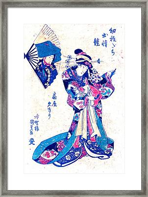 Courtesan Ogiya Yugiri 1830 Framed Print by Padre Art