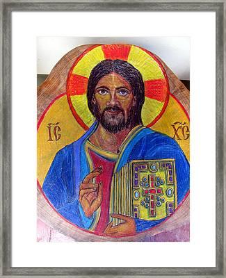 Cristo Pantocrator Framed Print
