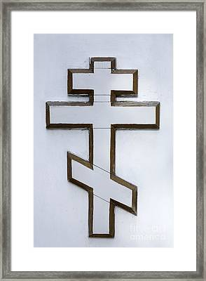Cross On The Russian Orthodox Church In Bishkek Kyrgyzstan Framed Print by Robert Preston