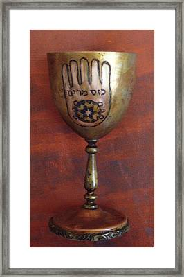 Cup Of Miriam 1 Framed Print