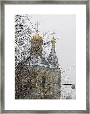 Cupola And Belfry Of The Church Of St Elijah The Holy Prophet II Framed Print