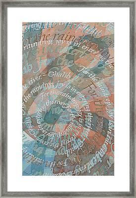 Cycle Framed Print