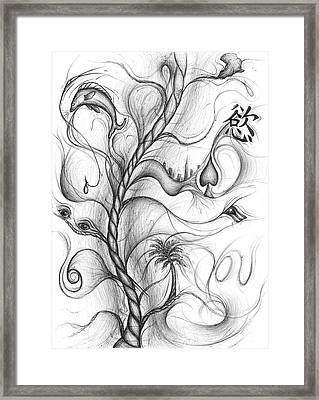 Cynthia Centipeda Framed Print by Michael Morgan