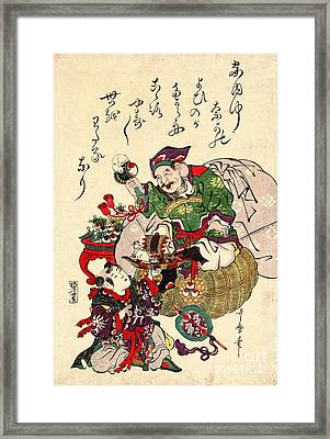 Daikokuten 1806 Framed Print by Padre Art