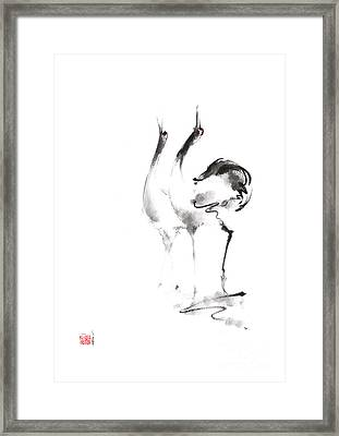Dancing Cranes Japanese Artwork Framed Print