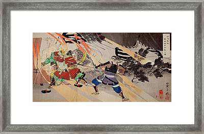 Death Of Imagawa Yoshimoto Framed Print by Paul D Stewart