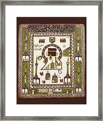 Depiction Of Masjid Al-haram Mosque Framed Print by Everett