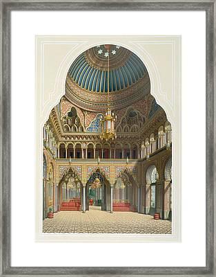 Design For The Entrance Hall Framed Print