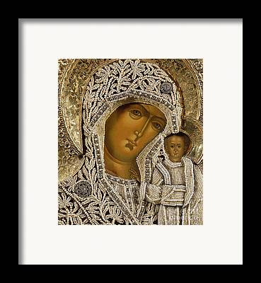 Jesus Christ Icon Mixed Media Framed Prints