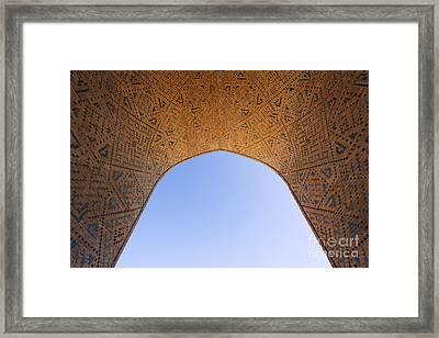 Detail Of The Kalon Mosque At Bukhara In Uzbekistan Framed Print by Robert Preston