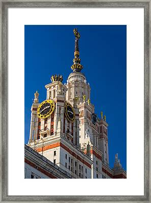 Detail Of The Main Building Of Moscow State University On Sparrow Hills Framed Print by Alexander Senin