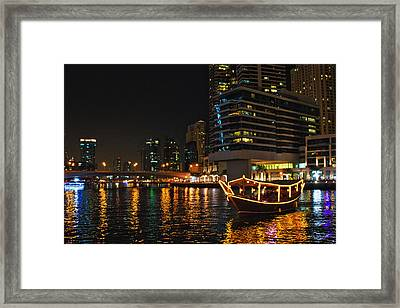 Dinner Cruise Dubai Framed Print