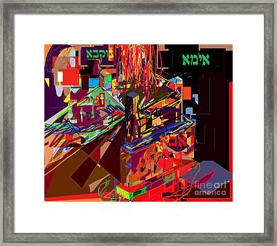 Directions 2c Framed Print by David Baruch Wolk