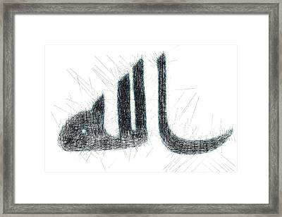 Divine Name Framed Print by Tom Gowanlock
