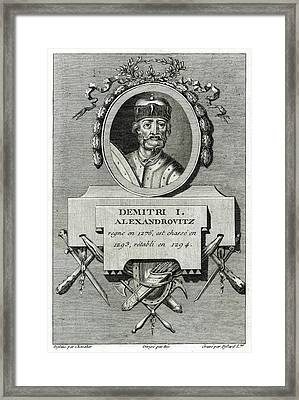 Dmitri I Of Russia Prince Of Novgorod Framed Print by Mary Evans Picture Library