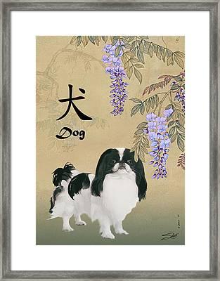 Dog Breeds Framed Print by IM Spadecaller