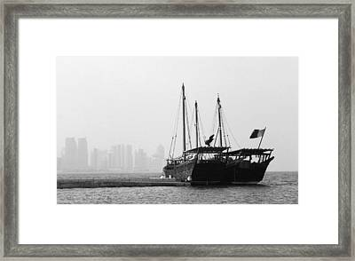 Doha Bay 2011 Framed Print