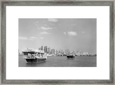 Doha Bay In Winter Framed Print by Paul Cowan