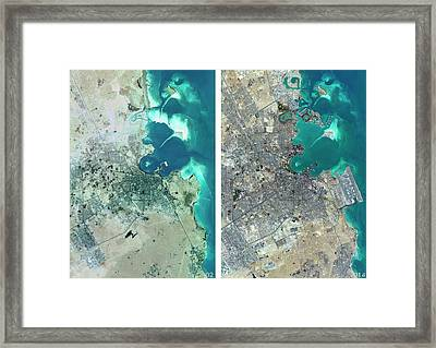 Doha Urban Spread Framed Print