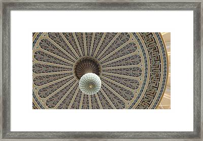 Dome Ceiling Framed Print by Emily Lowe