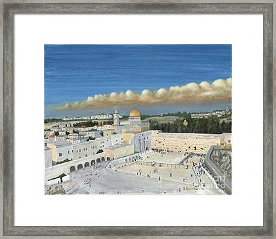 Dome Of The Rock Framed Print