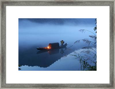 Dong Jiang Lake Framed Print