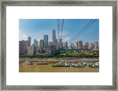 Donghuamen Bridge, Yangtze River Framed Print