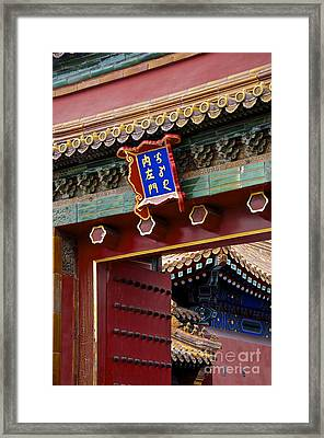 Door To Another World  Framed Print by Sarah Mullin
