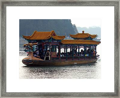 Framed Print featuring the photograph Dragon Boat by Kay Gilley