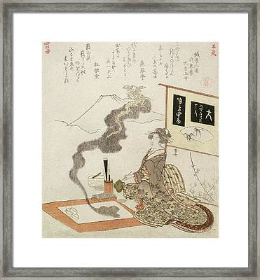 Dragon Emerging From The First Painting Framed Print by Ryuryukyo Shinsai