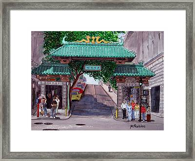 Dragon Gate Framed Print by Mike Robles
