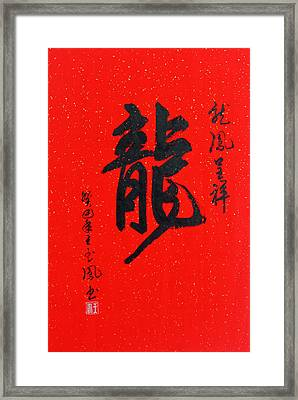 Dragon In Chinese Calligraphy Framed Print