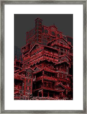 Dragon Red Framed Print