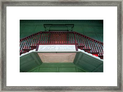 Drayton Staircase 3 Framed Print