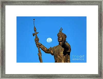 Duality Framed Print by James Brunker