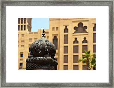 Dubai Arches Framed Print