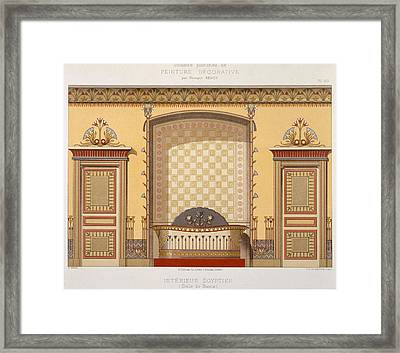 Egyptian Interior , From Interior Framed Print