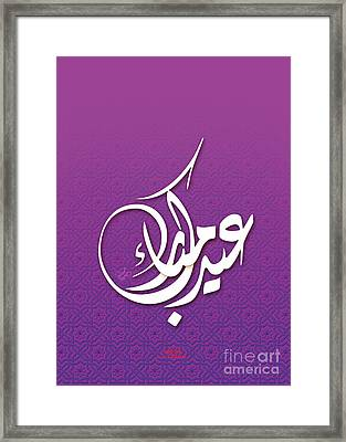 Eid Mubarak-blessed Holiday Framed Print