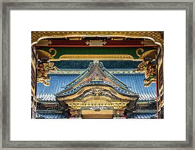 Elaborately, Colorfully Decorated Framed Print by Sheila Haddad