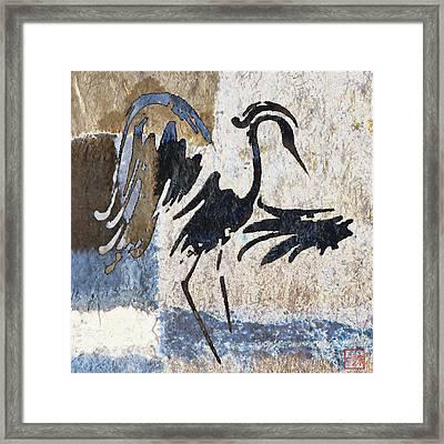 Elegant Movement Framed Print by Carol Leigh