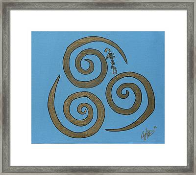 Element Of Air In Cy Lantyca Framed Print