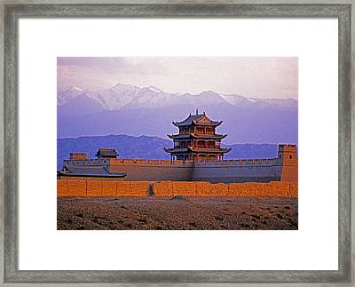 End Of Great Wall Framed Print