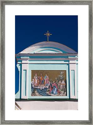 Entrance Gate Detail, Monastery Of St Framed Print by Panoramic Images
