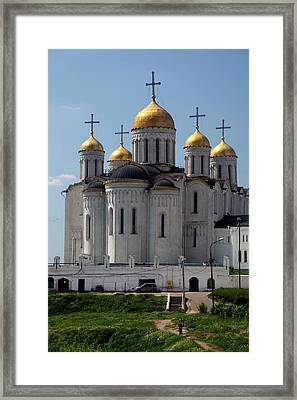 Europe, Russia Vladimir Cathedral Framed Print by Kymri Wilt