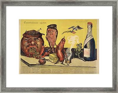 European Cooking Framed Print